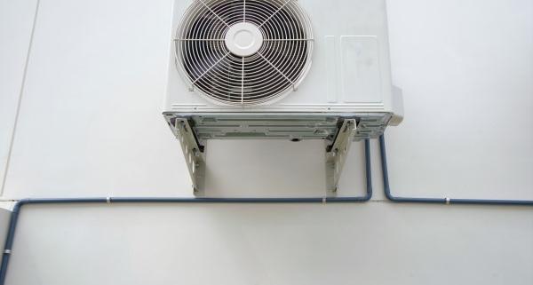 Tout sur la pompe à chaleur Inverter